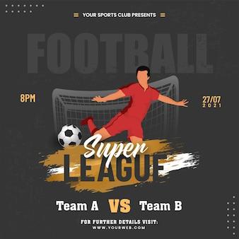 ボールを蹴るサッカー選手とサッカースーパーリーグのコンセプト