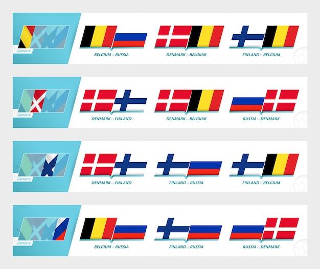 축구 유럽 토너먼트 2020-21의 b조 축구 팀 게임. 스포츠 벡터 아이콘 세트입니다.