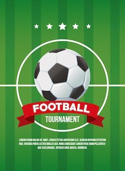 情報付きサッカートーナメントバナー