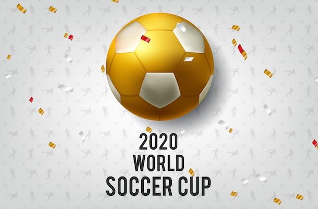 축구 세계 선수권 대회 컵 배경 축구