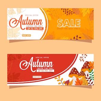 Для осенней продажи заголовок или баннер в двух вариантах цвета.