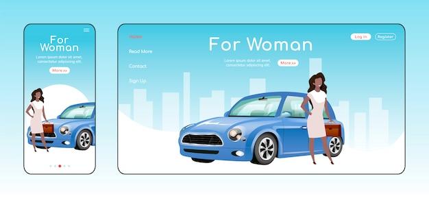 女性レスポンシブランディングページテンプレート。自動車ショールームのホームページのレイアウト。漫画のキャラクターを持つ1つのページのウェブサイトui。女性向けのスタイリッシュなトランスポートアダプティブウェブページクロスプラットフォーム
