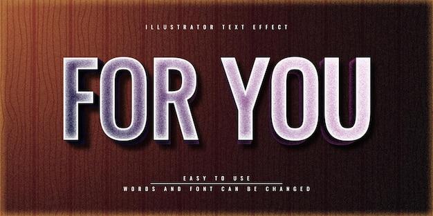 Для вас красочный редактируемый текстовый эффект шаблона дизайна