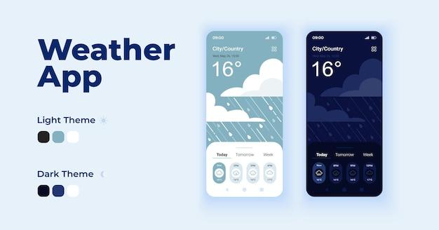 예측 만화 스마트폰 인터페이스 벡터 템플릿 집합입니다. 기후로 인해 흐림. 모바일 앱 화면 페이지 데이 및 다크 모드 디자인. 응용 프로그램에 대한 날씨 ui. 평면 문자가 있는 전화 디스플레이