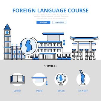외국어 과정 학교 대학 대학 교육 개념 평면 선 스타일.