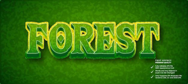 森の3dテキスト効果