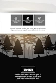 森林パンフレット