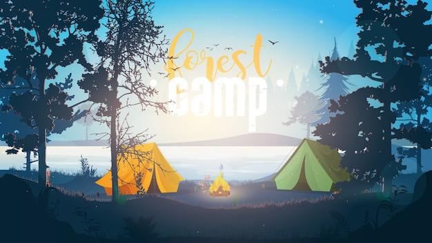フォレストキャンプバナー。屋外イラスト。森でのキャンプ。