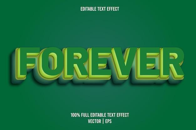 永遠に3次元の編集可能なテキスト効果緑色