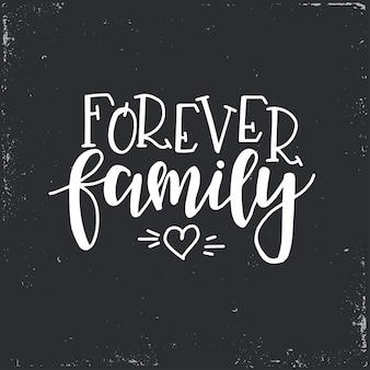 영원히 가족 손으로 그린 된 타이 포 그래피 포스터입니다. 개념적 필기 구 가정 및 가족, 손으로 글자 붓글씨 디자인. 문자 쓰기.