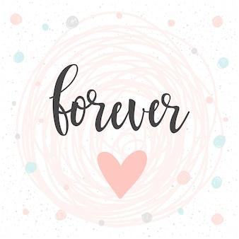 영원히. 손으로 쓴 낭만적인 인용문과 손으로 그린 하트. 디자인 티셔츠, 로맨틱 카드, 초대장, 발렌타인 데이 포스터, 앨범, 스크랩북 등을 위한 손으로 만든 사랑 스케치를 낙서하세요.