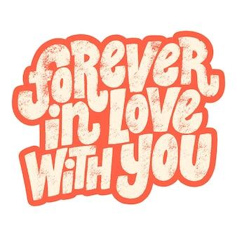 영원히 당신과 사랑에 빠진 손으로 그린 글자 인쇄술 결혼식에 대한 사랑에 대한 인용문
