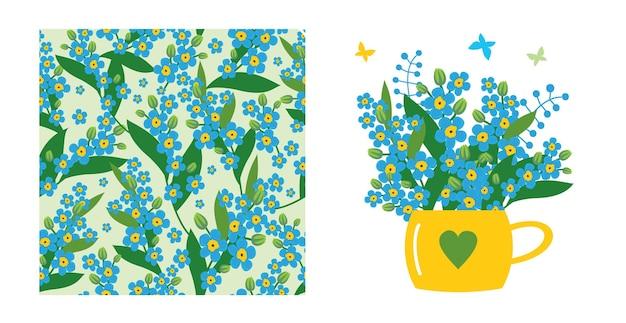 Forget-me-nots 세트 : 원활한 패턴 및 컵에 꽃다발.