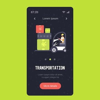 大麻の段ボール箱を運ぶフォークリフトの運転手医療用マリファナ業界商業ビジネス麻配達概念スマートフォン画面モバイルアプリコピースペース