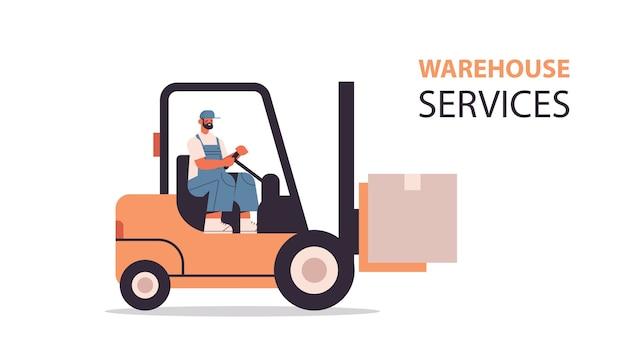창고 제품 상품 배송 배달 서비스 개념에 골판지 상자를로드하는 지게차 드라이버