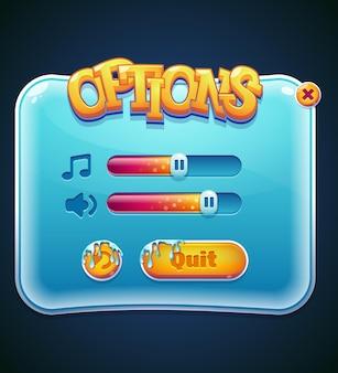 ビデオゲーム用のフォーム設計のゲームユーザーインターフェイスgui。オプション選択ウィンドウ。ベクトルイラスト。