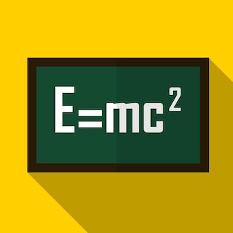 Формула плоский значок иллюстрации изолированных вектор знак символ