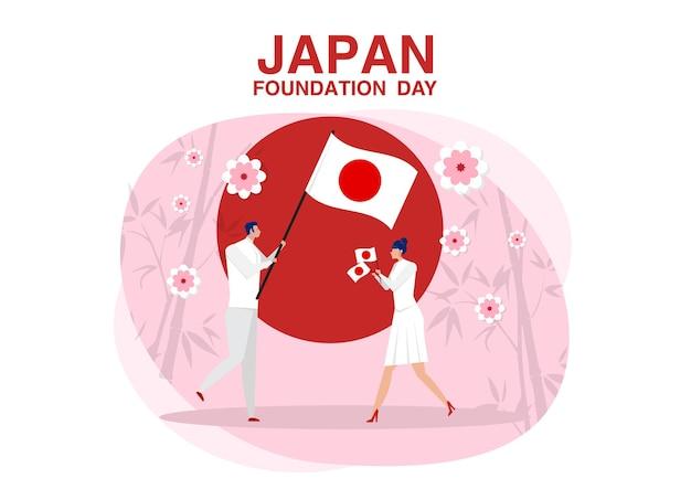 일본 창립일. 캐릭터 잡고 깃발 꽃 배경