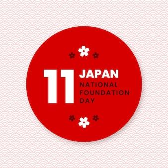 День основания японии плоский дизайн