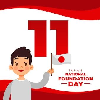 Foundation day japan flat design