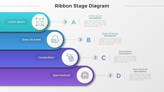 円形の紙の白い要素と線形のシンボルが上下に配置された4つのカラフルな丸いリボン。ビジネスの進歩の4つのレベルの概念。インフォグラフィックデザインテンプレート。ベクトルイラスト。