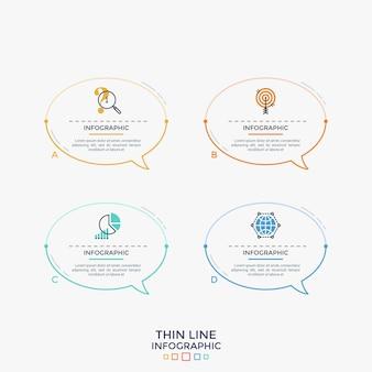 細い線のアイコンと内部にテキストを配置する4つのカラフルな個別の吹き出しまたはバルーン。 4つのメッセージの概念。線形インフォグラフィックデザインテンプレート。ウェブサイトのモダンなベクトルイラスト。