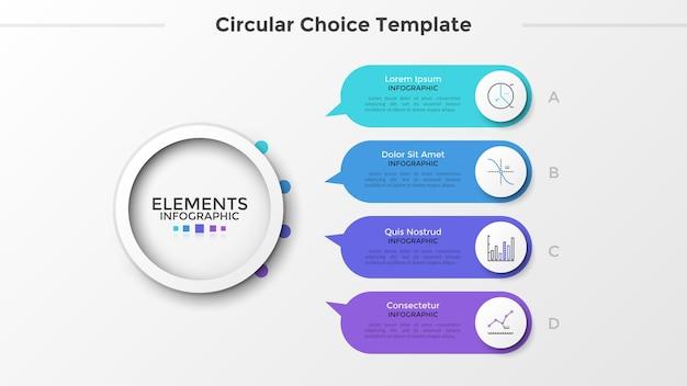 メインの丸い紙の白い要素を指すポインターを持つ4つのカラフルな吹き出し。スタートアップビジネスプロジェクトの4つの機能の概念。クリエイティブなインフォグラフィックデザインテンプレート。ベクトルイラスト。