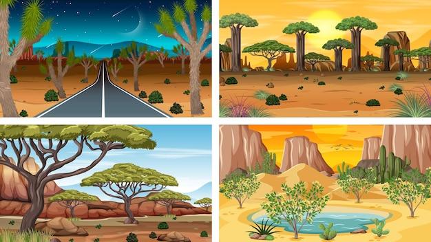 네 가지 다른 자연 가로 장면