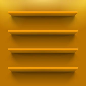 Четыре горизонтальные оранжевые полки на стене