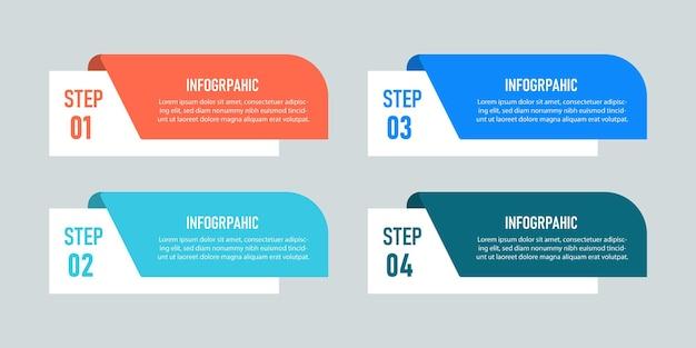 4つのインフォグラフィック要素テンプレート