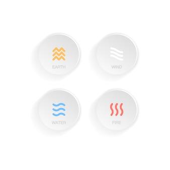 4つの自然要素アイコン、ineシンボル。風、火、水、土。絵文字。ロゴテンプレート。孤立した白い背景の上のベクトル。 eps10。