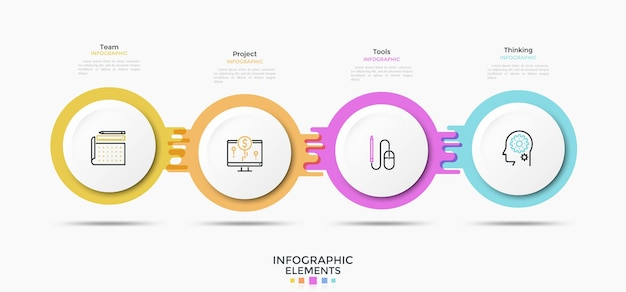 4개의 종이 흰색 원형 요소 또는 링크가 수평 체인으로 연결됩니다. 현대 infographic 디자인 서식 파일입니다. 시작 프로젝트 개발 시각화를 위한 깨끗한 스타일의 벡터 그림.