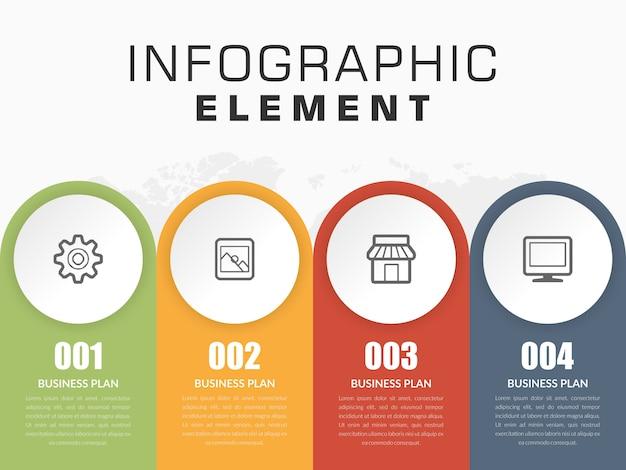아이콘이있는 4 포인트 infographic 요소 비즈니스 전략