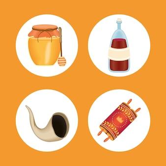 Four rosh hashanah set icons