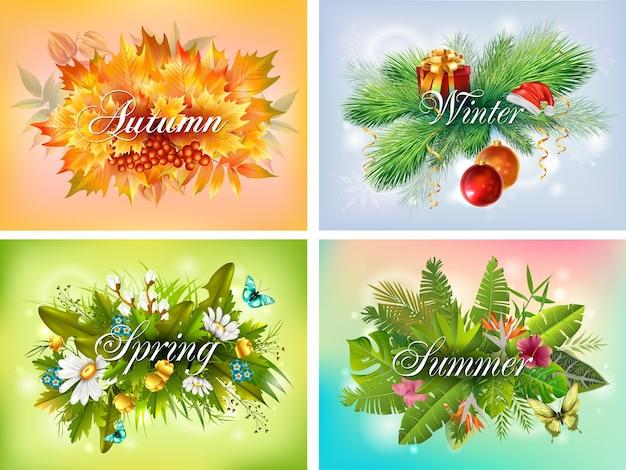 Четыре сезона типографский баннер