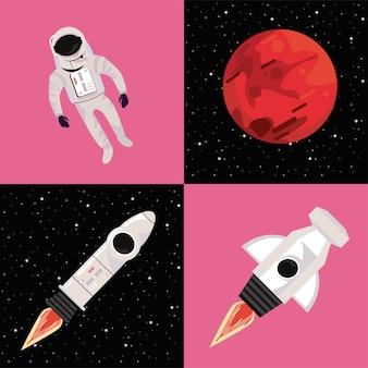 Четыре космические иконки векторные иллюстрации