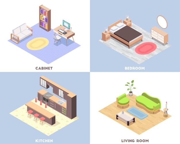 4つの正方形のインテリア家具の等尺性の概念図