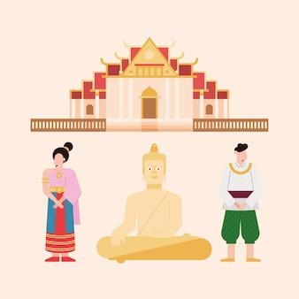 4 태국 국가 아이콘을 설정