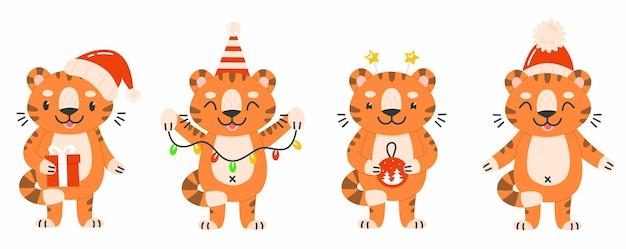 Четыре тигра с рождественскими украшениями иллюстрации на белом фоне