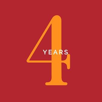 4年シンボル4歳の誕生日エンブレム記念日サイン番号ロゴコンセプトヴィンテージポスター