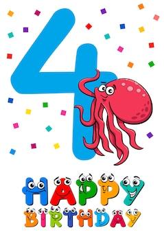 Карточка с четырьмя день рождения