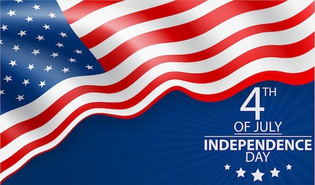 7月4日アメリカのお祝いの独立記念日