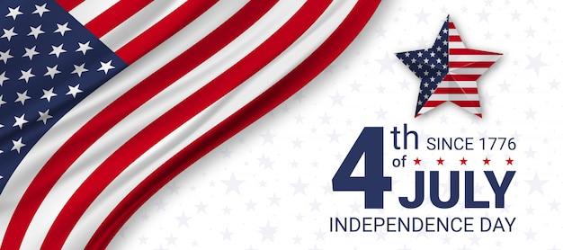7月4日のアメリカ独立記念日。アメリカ合衆国での独立記念日のお祝い。