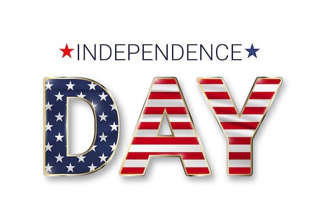 7月4日のアメリカ独立記念日。テキストアメリカ合衆国の独立記念日のお祝い。