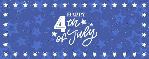 Четвертое июля стильный дизайн на день независимости сша