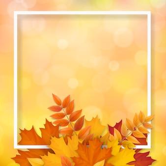 프레임 가을 낙엽