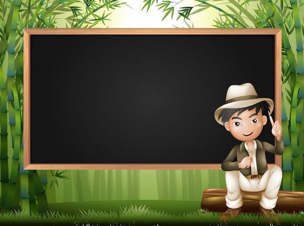 대나무 숲에서 남자와 프레임 디자인