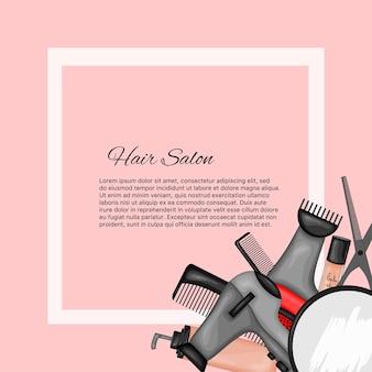 Рамка для текста с набором косметики. мультяшный стиль. векторная иллюстрация.