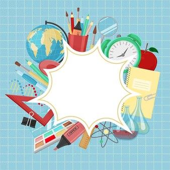 학교 액세서리와 함께 텍스트 프레임입니다. 비즈니스를 위한 템플릿입니다. 벡터 일러스트 레이 션. 사무용품. 만화 스타일입니다.