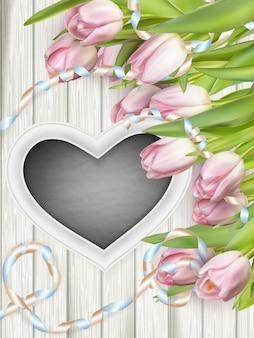 Рамка в форме сердца.
